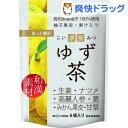 濃蜜ゆず茶(6袋入)