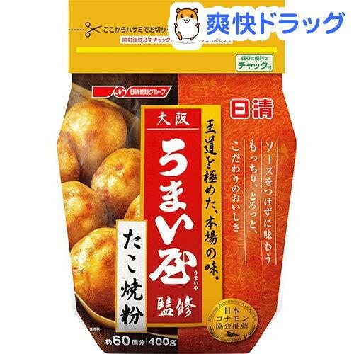 日清 大阪うまい屋監修 たこ焼粉(400g)