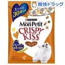 モンプチ クリスピーキッス ミックスグリルセレクト たっぷりサイズ(3g*30袋入)【d_mon】【モンプチ】