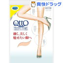 メディキュット ストッキング スレンダーマジック ヌーディベージュ L-LL(1足)【メディキュット(QttO)】