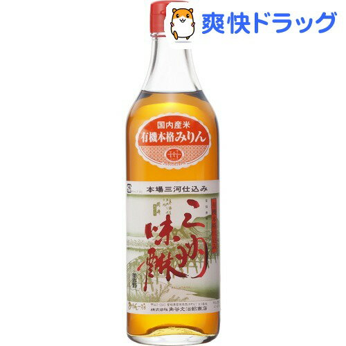 三州味醂(有機原材料使用)(500mL)【三州三河みりん】