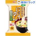 アマノフーズ にゅうめん まろやか鶏だし(15g*1食入)【アマノフーズ】