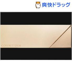 コフレドール パクト用ケースc(1コ入)【コフレドール】