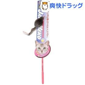 じゃれ猫 チューチュー(1コ入)【じゃれ猫】