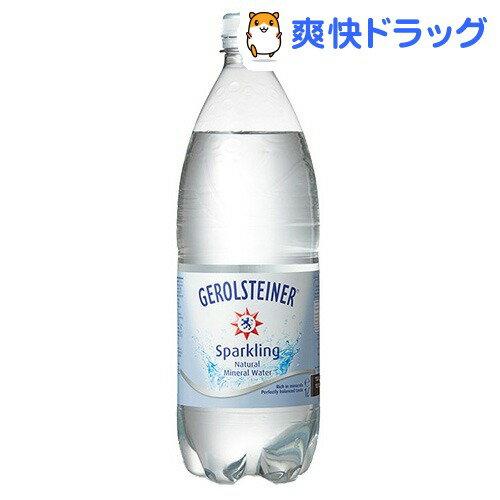 【訳あり】ゲロルシュタイナー 炭酸水(1L*12本入)【ゲロルシュタイナー(GEROLSTEINER)】[炭酸水 1l ミネラルウォーター 水]【送料無料】