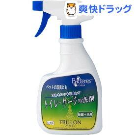 バクテレス フリロン(380ml)【バクテレス】