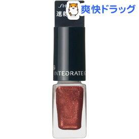 資生堂 インテグレート グレイシィ ネールカラー レッド625(4ml)【インテグレート グレイシィ】