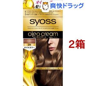 サイオス オレオクリーム ヘアカラー 2-N スパークリングブラウン(2箱セット)【サイオス(syoss)】[白髪染め]