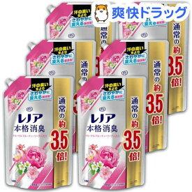 レノア 本格消臭 柔軟剤 フローラルフルーティーソープの香り 詰替 超特大(1460ml*6袋セット)【レノア 本格消臭】