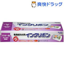 エルパ ファックスインクリボン FIR-B551(1コ入)【エルパ(ELPA)】