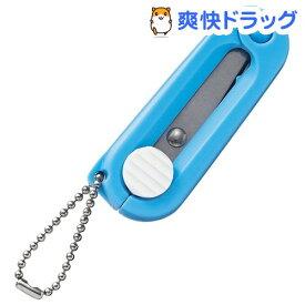 ハイライン 携帯はさみ ライトブルー SS105LB(1コ入)【ハイライン(HiLINE)】