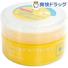 ナカノ スタイリングワックス 1 ファイバータイプ(90g)【ナカノ】
