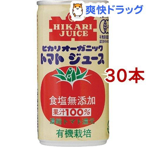 ヒカリオーガニックトマトジュース無塩43425