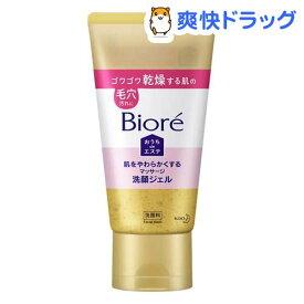 ビオレ おうちdeエステ 肌をやわらかくするマッサージ洗顔ジェル(150g)【ビオレ】