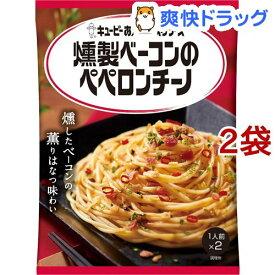 キユーピー あえるパスタソース 燻製ベーコンのペペロンチーノ(1人前*2コ入*2袋セット)【あえるパスタソース】