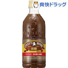 サントリー クラフトボス スペシャルティ 微糖 シーズンブレンド(500ml*24本入)【ボス】