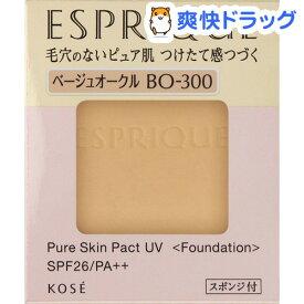 エスプリーク ピュアスキン パクト UV BO-300 ベージュオークル(9.3g)【エスプリーク】