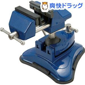 SK11 ユニバーサルテーブルバイス V-4(1コ入)【SK11】