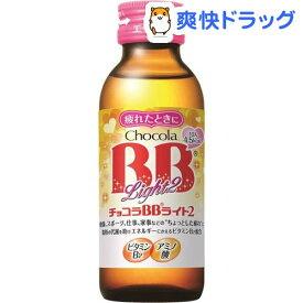 チョコラBBライト2(100ml*50本入)【チョコラBB】