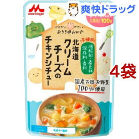 おうちのおかず 北海道クリームチーズのチキンシチュー(100g*4コセット)【森永ベビーフード】