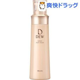 DEW ローション とてもしっとり(150ml)【DEW(デュー)】[保湿 化粧水]