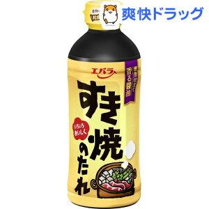 エバラ すき焼きのたれ 関東風(500ml)【エバラ】