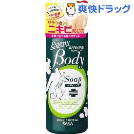 サナ エステニー 薬用ボディソープ AC(300ml)【エステニー】