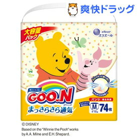 グーン まっさらさら通気 パンツ Mサイズ(74枚入)【グーン(GOO.N)】