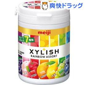 明治 キシリッシュ レインボーアソートボトル(117g)【キシリッシュ】