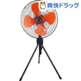 タイカツ 工場扇 三脚スタンド HX-450(1台)【タイカツ】