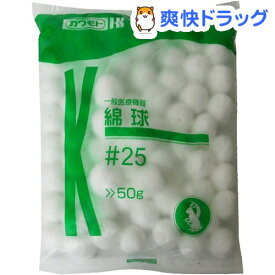 カワモト 月兎 綿球 #25(50g)【月兎綿球】
