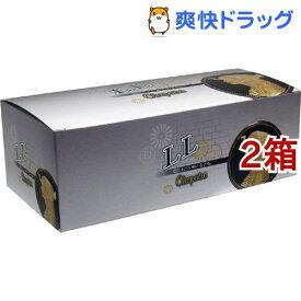 コンドーム 業務用 LLクレオパトラ(144個入*2箱セット)
