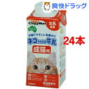 キャティーマン ネコちゃんの牛乳 成猫用(200mL*24コセット)【キャティーマン】