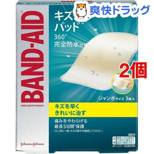 バンドエイド キズパワーパッド ジャンボサイズ(3枚入*2コセット)【バンドエイド(BAND-AID)】