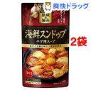 海鮮スンドゥブチゲ用スープ(750g*2コセット)