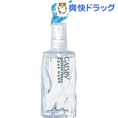 ギャツビー シャワーフレッシュ アクアムスク(60mL)【GATSBY(ギャツビー)】