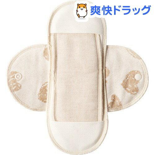 メイドインアース 布ナプキン 昼用S ポケット付き ハート・きなり(1枚入)【メイドインアース】