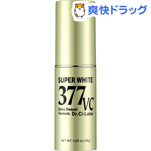 ドクターシーラボ スーパーホワイト377VC(18g)【ドクターシーラボ(Dr.Ci:Labo)】【送料無料】