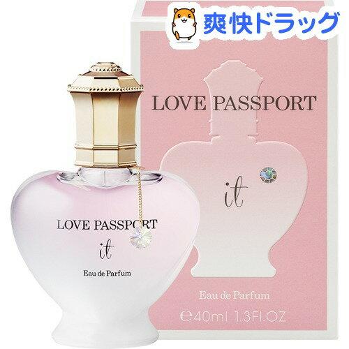 ラブパスポート イット オードパルファム(40ml)【ラブパスポート】
