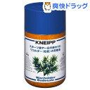 クナイプ バスソルト ワコルダー(850g)【クナイプ(KNEIPP)】[入浴剤]
