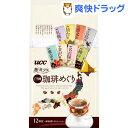 UCC アロマリッチセレクション 旅カフェ(12杯分)【UCC アロマリッチ】