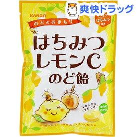 カンロ はちみつレモンCのど飴(90g)