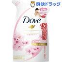【数量限定】ダヴ ボディウォッシュ サクラ つめかえ用 増量品(400g)【ダヴ(Dove)】