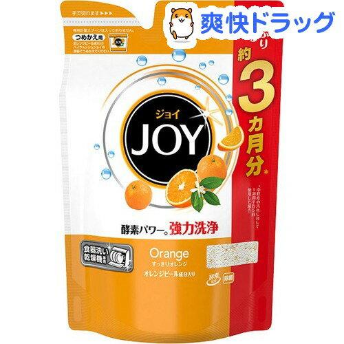 ハイウォッシュ ジョイ 食器洗浄機用 オレンジピール成分入 つめかえ用(490g)【ジョイ(Joy)】