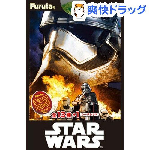 フルタ チョコエッグ(スター・ウォーズ)2(20g)【フルタ】