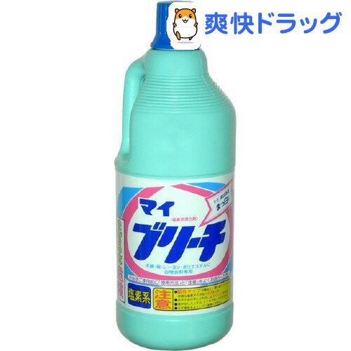 マイブリーチ(1.5L)