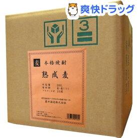 萬世酒造 かし樽 熟成麦 25度 麦焼酎(20L)