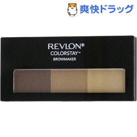 レブロン カラーステイ ブロウ メーカー 02 ライトブラウン(1コ入)【レブロン(REVLON)】