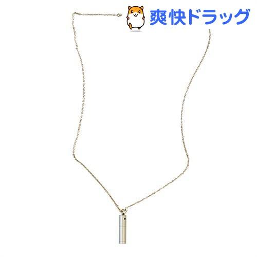 生活の木 アロマネックレス マットシルバー(1本入)【送料無料】