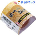 サンコー 黒糖くず餅(80g)【健康志向菓子サンコー】